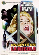 Midnight Lace - Spanish Movie Poster (xs thumbnail)