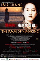 The Rape of Nanking - Chinese Movie Poster (xs thumbnail)