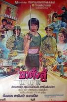 Wheels On Meals - Thai Movie Poster (xs thumbnail)