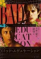 La mala educación - Japanese Movie Poster (xs thumbnail)