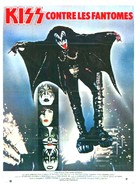 KISS Meets the Phantom of the Park - French Movie Poster (xs thumbnail)