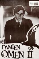 Damien: Omen II - Austrian poster (xs thumbnail)