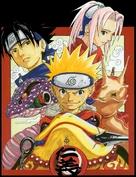 """Naruto"" - Japanese Key art (xs thumbnail)"