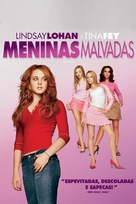 Mean Girls - Brazilian DVD cover (xs thumbnail)