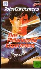 The Philadelphia Experiment - German VHS cover (xs thumbnail)