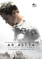 Ad Astra - German Movie Poster (xs thumbnail)