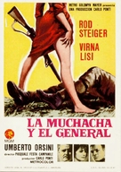 La ragazza e il generale - Spanish Movie Poster (xs thumbnail)