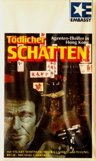 Shatter - German VHS movie cover (xs thumbnail)