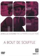 À bout de souffle - British DVD movie cover (xs thumbnail)