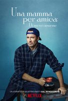 Gilmore Girls: A Year in the Life - Italian Movie Poster (xs thumbnail)
