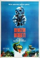 DeepStar Six - Turkish Movie Poster (xs thumbnail)