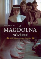The Magdalene Sisters - Hungarian Movie Poster (xs thumbnail)