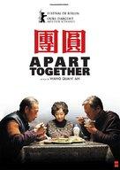 Tuan yuan - French Movie Poster (xs thumbnail)