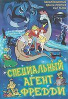 Freddie as F.R.O.7. - Russian DVD cover (xs thumbnail)