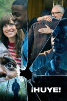 Get Out - Argentinian Movie Cover (xs thumbnail)