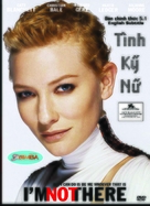 I'm Not There - Vietnamese DVD movie cover (xs thumbnail)