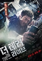 Deu tae-ro ra-i-beu - South Korean Movie Poster (xs thumbnail)