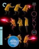 Tôkyô nagaremono - Blu-Ray movie cover (xs thumbnail)
