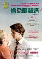 Dans la maison - Hong Kong Movie Poster (xs thumbnail)