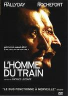 L'homme du train - French DVD cover (xs thumbnail)