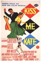 Kiss Me Kate - Movie Poster (xs thumbnail)