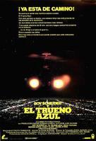 Blue Thunder - Spanish Movie Poster (xs thumbnail)