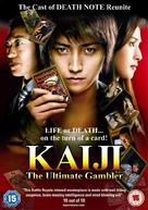 Kaiji: Jinsei gyakuten gêmu - British Movie Cover (xs thumbnail)