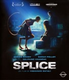 Splice - French Blu-Ray movie cover (xs thumbnail)