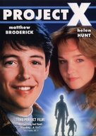 Project X - DVD cover (xs thumbnail)
