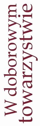 In Good Company - Polish Logo (xs thumbnail)