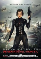 Resident Evil: Retribution - Croatian Movie Poster (xs thumbnail)