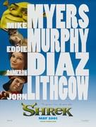 Shrek - Teaser movie poster (xs thumbnail)