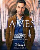 Secret Society of Second Born Royals - Movie Poster (xs thumbnail)
