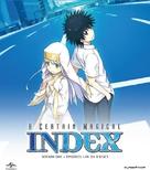 """""""To aru majutsu no indekkusu"""" - Movie Cover (xs thumbnail)"""