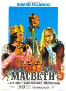 The Tragedy of Macbeth - Spanish Movie Poster (xs thumbnail)