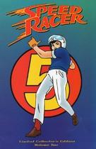 """""""Mahha gô gô gô"""" - VHS cover (xs thumbnail)"""