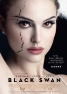 Black Swan - Swedish Movie Poster (xs thumbnail)