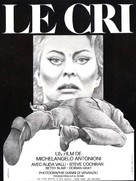 Il Grido - French Movie Poster (xs thumbnail)