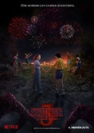"""Stranger Things"" - Finnish Movie Poster (xs thumbnail)"