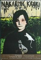 Cría cuervos - Polish Movie Poster (xs thumbnail)