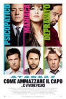 Horrible Bosses - Swiss Movie Poster (xs thumbnail)