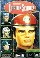 """Captain Scarlet and the Mysterons"" - DVD movie cover (xs thumbnail)"