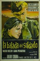 Ballada o soldate - Argentinian Movie Poster (xs thumbnail)
