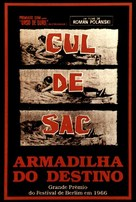 Cul-de-sac - Portuguese Movie Poster (xs thumbnail)