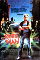 Repo Man - French Movie Poster (xs thumbnail)