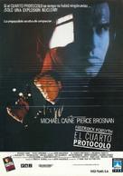 The Fourth Protocol - Spanish Movie Poster (xs thumbnail)