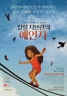 Kahlil Gibran's The Prophet - South Korean Movie Poster (xs thumbnail)