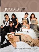 """Gossip Girl"" - Movie Cover (xs thumbnail)"