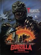 Gojira - Movie Poster (xs thumbnail)