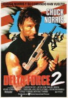 Delta Force 2 - Spanish Movie Poster (xs thumbnail)